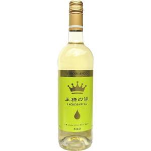 [ワイン]ヤフー最安値に挑戦中 24本まで同梱可 王様の涙(白)750ml スペイン(ワンコインワイン)|sakemakino