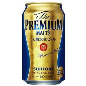 [ビール]3ケースまで同梱可★サントリー ザ・プレミアムモルツ 350缶(350ml) 1ケース24本入※|sakemakino