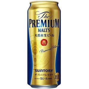 [ビール]2ケースまで同梱可★サントリー ザ・プレミアムモルツ 500缶(500ml) 1ケース24...