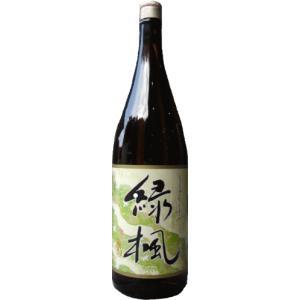 [清酒・日本酒]9本まで同梱可 緑楓 1.8L瓶 1本(1800ml)(緑風)辰馬本家酒造|sakemakino