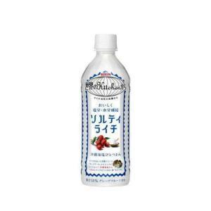 [飲料]2ケースまで同梱可 キリン 世界のKitchenからソルティライチ 500mlPET 1ケース24本入り(500ml)KIRIN|sakemakino