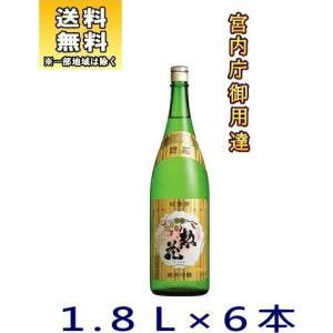 [清酒・日本酒]送料無料※ 日本盛 超特撰 純米吟醸 惣花 箱なし 1.8L 1ケース6本入り(1800ml)(宮内庁御用達 そうはな)|sakemakino