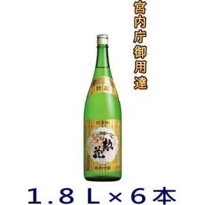[清酒・日本酒]日本盛 超特撰 純米吟醸 惣花 箱なし 1.8L 1ケース6本入り(1800ml)(宮内庁御用達 そうはな)|sakemakino