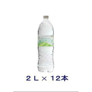 〔飲料〕送料無料※2ケースセット 天然水 ピュアの森(6本+6本)2LPETセット(12本)(200...