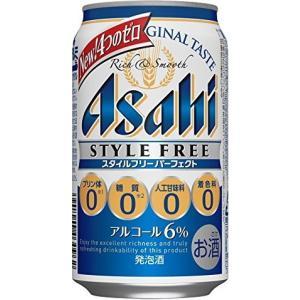 【発泡酒】3ケースまで同梱可★アサヒ スタイルフリー パーフ...