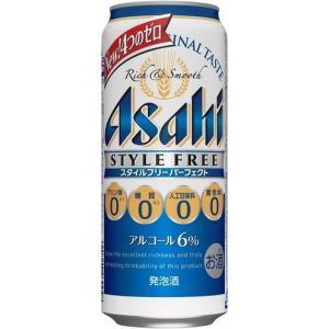[発泡酒]2ケースまで同梱可 アサヒ スタイルフリー パーフェクト 500ml缶 1ケース24本入(500ml)アサヒビール|sakemakino
