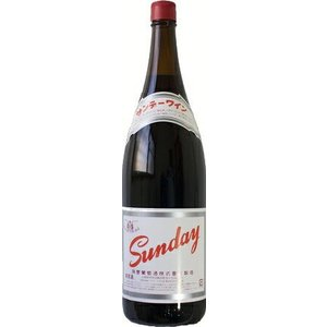 [ワイン]9本まで同梱可 サンデーワイン 赤 1800ml 1本 (1.8L)(国産)麻屋葡萄酒・一升瓶ワイン|sakemakino