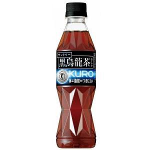 〔飲料〕2ケースまで同梱可 サントリー 黒烏龍茶(手売り用) 350PET (特定保健用食品) 1ケース24本入り SUNTORY(ペット)|sakemakino