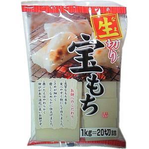 【食品】20袋まで同梱可 生切り餅 宝もち 1袋1kg(20切詰)大新食品株式会社|sakemakino