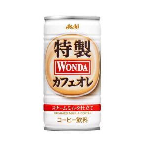 [飲料]3ケースまで同梱可 WONDA ワンダ 特製カフェオレ 185g缶 1ケース30本入り sakemakino