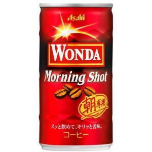 [飲料]3ケースまで同梱可 WONDA ワンダ モーニングショット 185g缶 1ケース30本入り アサヒ飲料 sakemakino