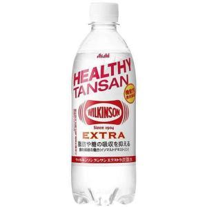[飲料]2ケースまで同梱可 ウィルキンソン タンサン エクストラ 490mlPET 1ケース24本入...