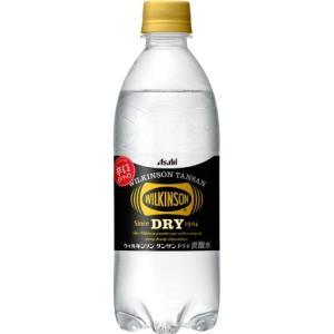 [飲料]2ケースまで同梱可★ウィルキンソン タンサン ドライコーラ 500mlPET 1ケース24本入り(炭酸)