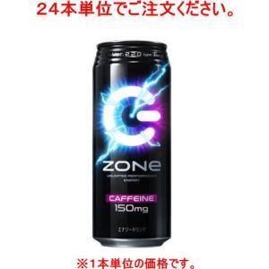 [飲料]48本まで同梱可 サントリー ZONe 黒 500缶【24本単位でご注文ください】(500ml Ver.2.0.0 ゾーン エナジードリンク)SUNTORY|sakemakino