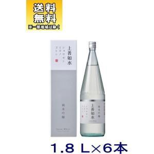 [清酒・日本酒]送料無料※6本セット 純米吟醸 上善如水 1.8L瓶 6本 箱付き(1800ml ジョウゼンミズノゴトシ)白瀧酒造|sakemakino