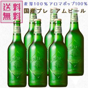 ハートランドビール キリンビール 6本セット プレミアムビール 瓶ビール 送料無料 ギフト 贈答用にも|sakenakamura