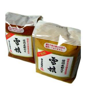 長野県国産100%。最高の味噌を目指し原料、製法すべてにこだわったのが信州手造り米こうじみそ「雪娘」...