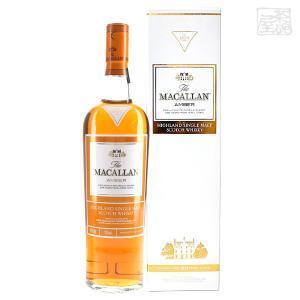 マッカラン アンバー 並行 40% 700ml ウイスキー|sakenochawanya