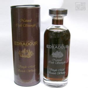 エドラダワー 2004 SVイビスコ 正規 56.9% 700ml シングルモルトスコッチウイスキー sakenochawanya