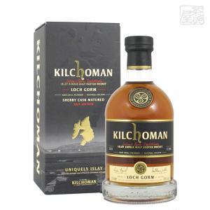 キルホーマン ロッホゴルム シェリーカスク 46% 700ml  ウイスキー|sakenochawanya