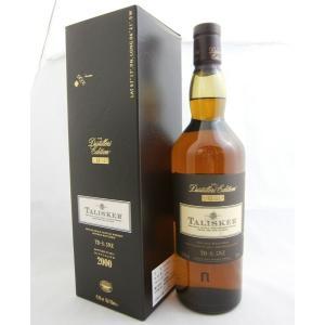 タリスカー ディスティラーズエディション 2000 45.8%700ml ウイスキー sakenochawanya