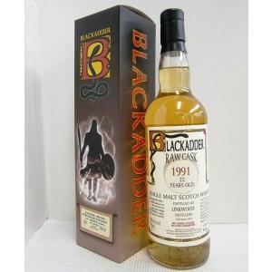 ブラックアダーロウカスク リンクウッド1991 22年 58% 700ml ウイスキー|sakenochawanya