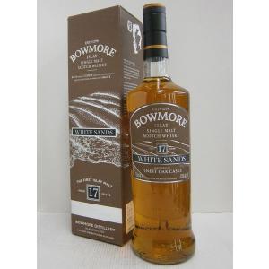 ボウモア ホワイトサンズ 17年 43% 700ml  ウイスキー|sakenochawanya