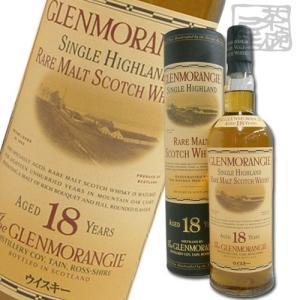 グレンモーレンジ 18年 正規 旧ボトル 43% 750ml ウイスキー sakenochawanya