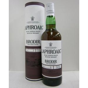 ラフロイグ BRODIR バッチ2 48% 700ml  ウイスキー|sakenochawanya