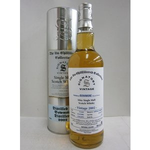 ボウモア12年 2002 SVアンチル 46% 700ml  ウイスキー|sakenochawanya
