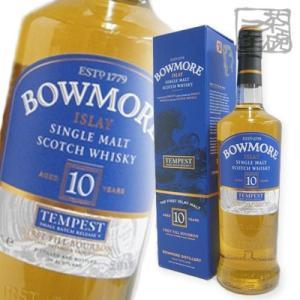 ボウモア10年テンペストバッチ5 正規 55.9% 700ml ウイスキー|sakenochawanya