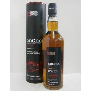 アンノック 22年 46% 700ml ウイスキー sakenochawanya