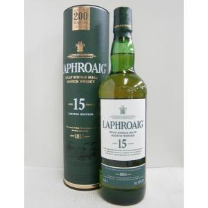 ラフロイグ15年 200周年 並行 43% 700ml シングルモルトスコッチウイスキー|sakenochawanya