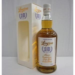 ロングロウ 18年 並行 46% 700ml シングルモルトスコッチウイスキー|sakenochawanya