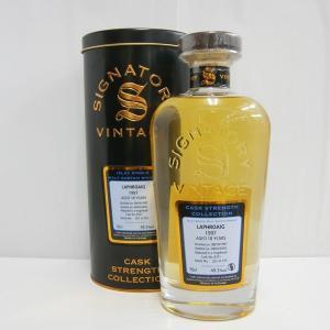 ラフロイグ18年 1997 SVカスク 49.3% 700ml ウイスキー|sakenochawanya