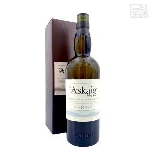 ポートアスケイグ 8年 45.8度 700ml 並行 (ポートアスカイグ) シングルモルトウイスキー|sakenochawanya