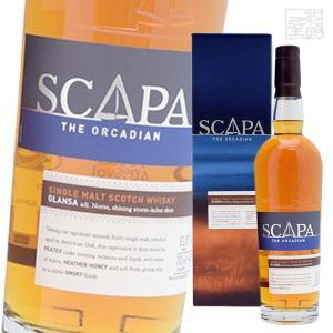 スキャパ グランサ 40度 700ml シングルモルトウイスキー 並行品|sakenochawanya
