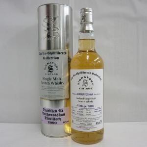 オーヘントッシャン16年2000 SVアンチル 正規 46%700ml シングルモルトスコッチウイスキー|sakenochawanya