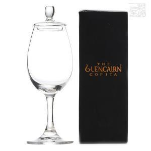 グレンケアン クリスタル コピータグラス 150cc リッド(蓋)付き モルトグラス ウイスキーグラス|sakenochawanya