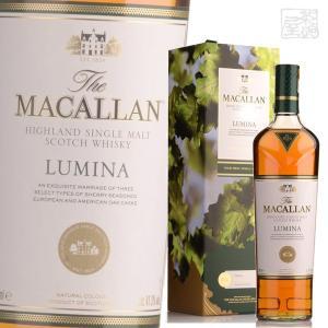 ザ・マッカラン ルミーナ 41.3% 700ml クエスト・コレクション 並行 シングルモルトスコッチウイスキー|sakenochawanya