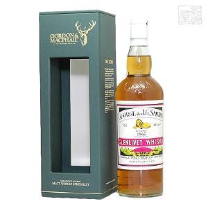 ゴードン&マクファイル スミス グレンリベット 1965 43度 700ml 正規 シングルモルトスコッチウイスキー|sakenochawanya