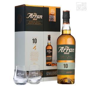 アラン モルト 10年 46度 700ml グラス2個付き 正規 シングルモルトスコッチウイスキー sakenochawanya