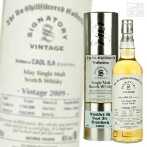 カリラ 8年 2009 SVアンチル 46% 700ml 正規 シングルモルトスコッチウイスキー|sakenochawanya