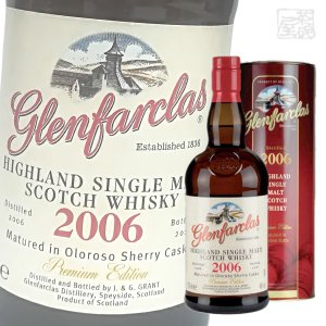 グレンファークラス 2006 オロロソシェリーカスク 46% 700ml ドイツ向け 並行 シングルモルトスコッチウイスキー|sakenochawanya