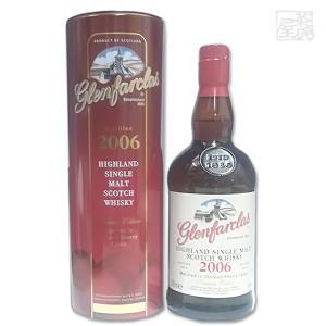 グレンファークラス 2006 オロロソシェリーカスク 46% 700ml ドイツ向け 並行 シングルモルトスコッチウイスキー|sakenochawanya|02