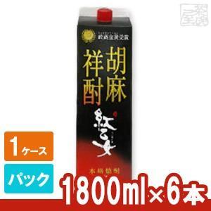 紅乙女 25度 パック 1800ml(1.8L) 6本セット 胡麻焼酎|sakenochawanya