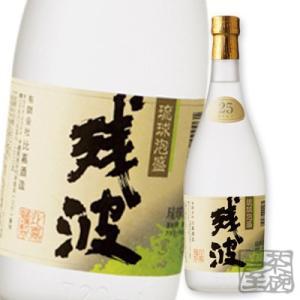 比嘉 残波(白) 25度 720ml 泡盛 焼酎|sakenochawanya