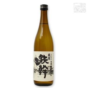オガタマ 鉄幹芋 かめ仕込み 25度 720ml 芋焼酎|sakenochawanya