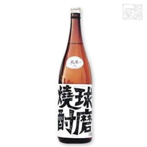 球磨 25度 1800ml(1.8L) 米焼酎|sakenochawanya