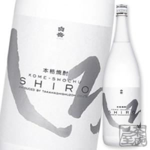白岳 しろ 25度 1800ml(1.8L) 米焼酎|sakenochawanya